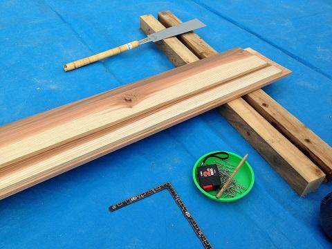 材木と道具一式