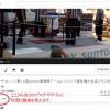 YouTubeに自社の商品紹介動画をアップ