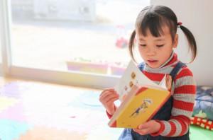 読書を習慣にする方法