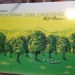 小豆島のオリーブのお菓子のお土産をいただきました