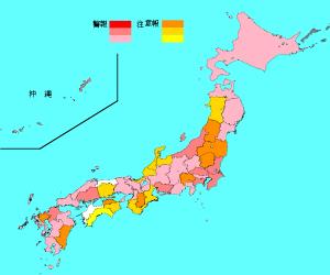 インフルエンザ流行マップ