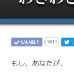 松山大学・愛媛大学の学生さんに人気のマンションクリオのいいね!が1600超え