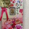 大切な人に感謝の気持ちを伝える純金インゴットカード