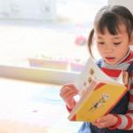 学校が長期間休みになる時には子どもの視野を拡げるために読書と旅行がおすすめ