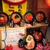 海遊館に行った時のお昼はなにわ食いしんぼ横丁のお店の海鮮丼を食べました