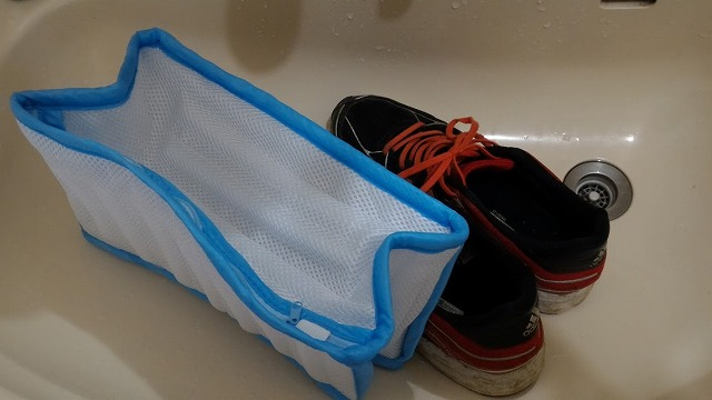靴・シューズ専用洗濯ネット