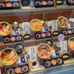 思い出したらヨダレがでる!イオンモール今治新都市のおひつごはん四六時中でのご飯