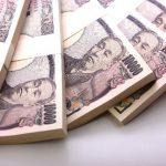 そんな都合のいい話はない!数千円で数百万円のリターンがある元本保証の投資とは?
