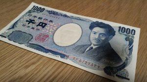65歳までに3000万円貯められない人は見てください!年金プラス10万円のお金を手に入れるには?