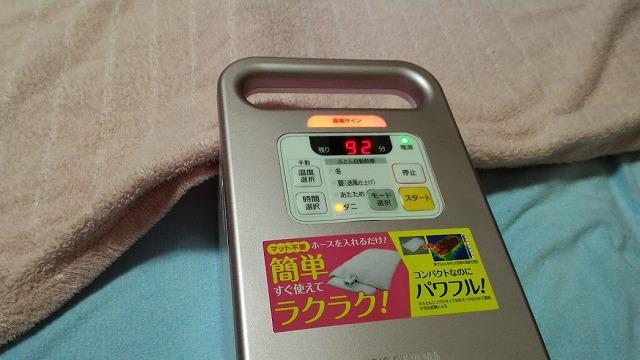 快適な睡眠のためにアイリスオーヤマのふとん乾燥機を購入しました