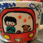 世界にひとつだけのプレゼントを贈るのにおすすめ!らくやきマーカーでマグカップに絵を描いて贈ろう!