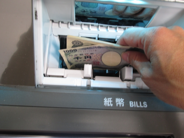 100万円あったら何に使いますか?貯金するという発想から抜け出そう!