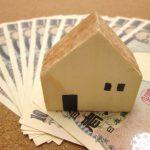 自動的に入ってくる収入を作りそれが生活費を超えるようにすることです!