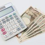 お金に困るか困らないかは収入の多さではなく誰にでもできる習慣で決まる!