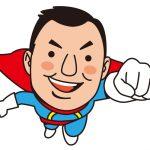 男の子に正義・強さ・優しさ・愛を教えるのに大好きなヒーローを活用しよう!