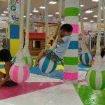 四万十市で子供の遊び場を探してい方へ